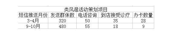 QQ截图20181211153528.jpg